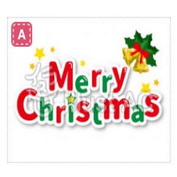 メリークリスマスロゴイラスト/無料イラストなら「イラストAC」