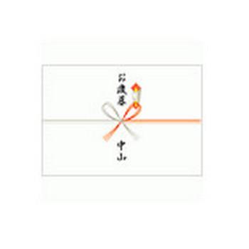 TADA ira[タダイラ]全てのイラストを無料(タダ)で提供: 季節のイラスト>12月のイラスト>イラスト詳細