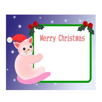 クリスマスのテンプレート | イラスト素材パラダイス 商用利用無料のイラスト素材