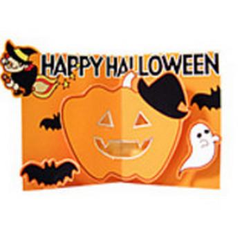 ハロウィンhappy halloween 無料素材 ダウンロード   ペーパーミュージアム