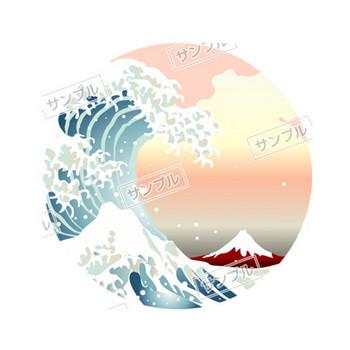 無料素材 富士山のイラスト素材 詳細|楽だねonline 素材ダウンロード
