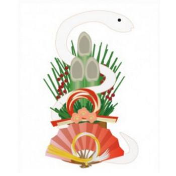 門松と白蛇のイラスト | イラスト素材パラダイス 商用利用無料のイラスト素材