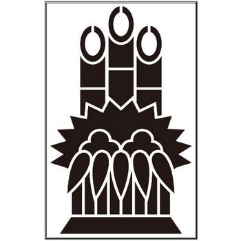 1月のイラストNo.006『門松-白黒』/無料のフリー素材集【花鳥風月】