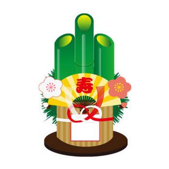 お正月 門松 - フリーイラスト素材 「趣味で作ったイラストを配るサイト」