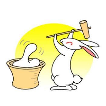 無料 四季・季節行事・祝日祭日のイラスト - (餅つき・ウサギ・うさぎ・兎・卯・年賀状・年賀はがき)