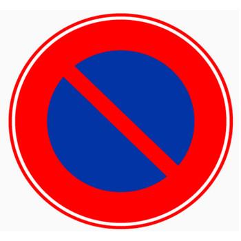駐車禁止-道路標識 - 無料で使えるフリー素材集