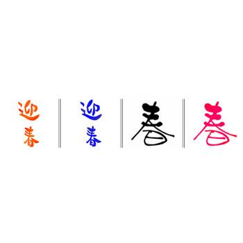 【みてみ亭】秋内音絵さんの部屋(文字イラスト)