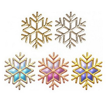 雪の結晶 | イラストが無料の【DDばんく】