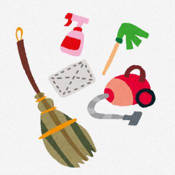大掃除のイラスト「掃除道具」 | かわいいフリー素材集 いらすとや