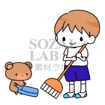 掃除をするくまと男の子イラスト素材 | 無料イラスト素材|素材ラボ
