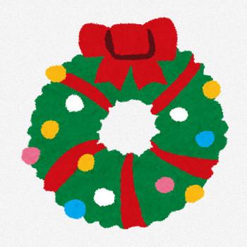 クリスマスリースのイラスト | かわいいフリー素材集 いらすとや