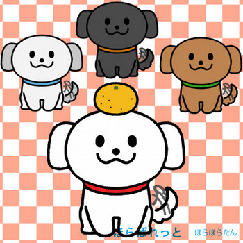 » 犬鏡餅としっぽ振る犬のイラスト/戌年年賀状に | 可愛い無料イラスト素材集