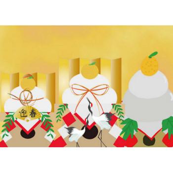 鏡餅のイラスト - お正月定番の縁起物飾りのフリー素材 - チコデザ