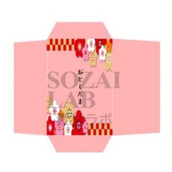 ポチ袋(ピンク)テンプレート | 無料イラスト素材|素材ラボ