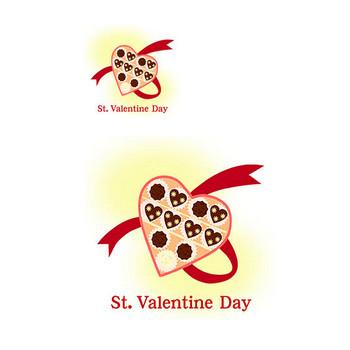 バレンタインのハートチョコ | イラスト素材パラダイス 商用利用無料のイラスト素材