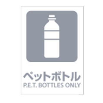 【ゴミ箱】(19)