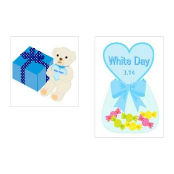 ホワイトデー | イラスト素材パラダイス 商用利用無料のイラスト素材