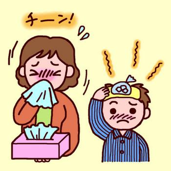 鼻水・発熱(カラー)/風邪の無料イラスト/冬の季節素材