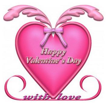 バレンタインデーのハート型ロゴ | イラストが無料の【DDばんく】