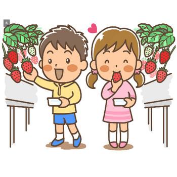【無料】苺(いちご)のかわいいイラスト | かわいい無料イラスト・イラストの描き方