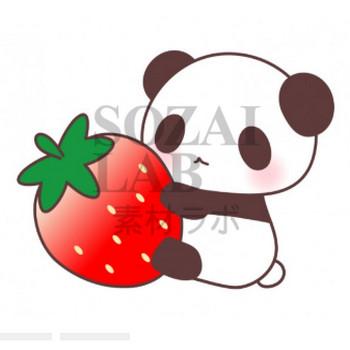 苺とパンダのイラスト素材 | 無料イラスト素材|素材ラボ
