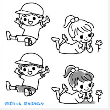 » 元気な子供イラスト / 連休前(春休みやGW)の学校の配布物に | 可愛い無料イラスト素材集