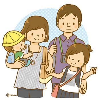 家族でおでかけ・旅行のイラスト(ソフト) | 子供と動物のイラスト屋さん わたなべふみ