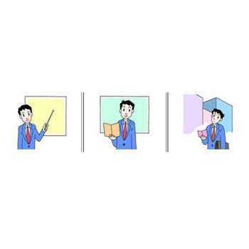 ビジネスイラスト- 無料素材〈ビジネスイラスト-一般的なビジネス素材〉