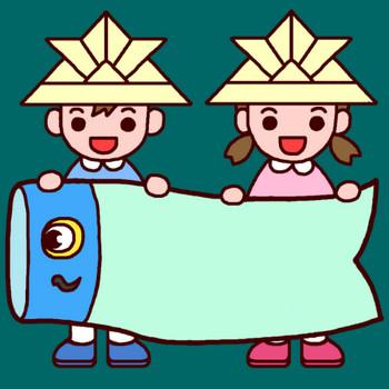 こいのぼり2(カラー)/こどもの日/春/枠・ふきだし/無料イラスト素材