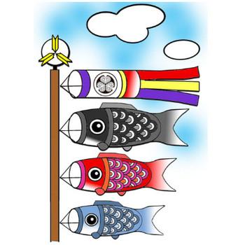 素材屋じゅんイラスト素材鯉のぼり5月素材背景素材・カーネーション兜・柏餅・菖蒲・アイコン・画像絵