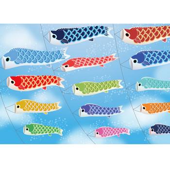 鯉のぼり - 素材【イラスト】 - 彩クリWEB
