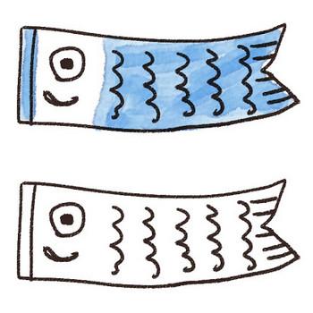 鯉のぼりのイラスト「真鯉」: ゆるかわいい無料イラスト素材集