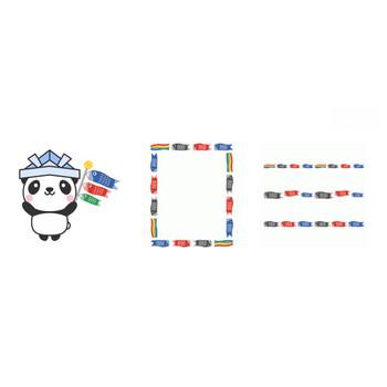 こどもの日 イラスト | 無料フリーイラスト素材集【Frame illust】