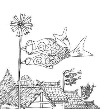 鯉のぼりの下絵ー童謡、童話のイラスト