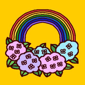 アジサイと虹(カラー)/梅雨の無料イラスト/夏/ミニカット・クリップアート素材