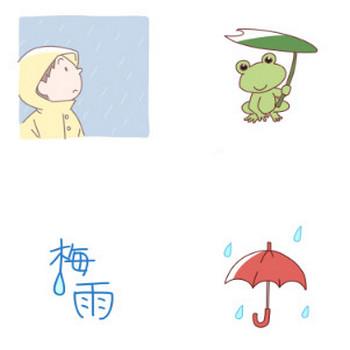 梅雨のイラスト | かわいいフリー素材が無料のイラストレイン