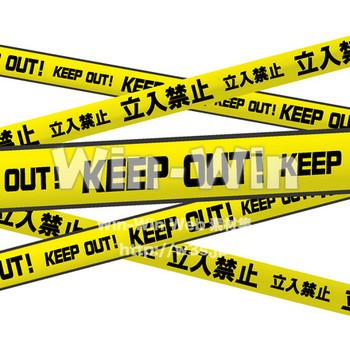 立入禁止テープ W-015733 の無料CG・イラスト素材