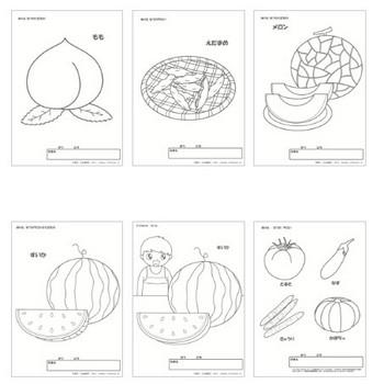 ぬりえ 【夏の季節・行事-1】|幼児教材・知育プリント|ちびむすドリル【幼児の学習素材館】