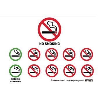 禁煙マークのベクターデータ(ai) | シルエットデザイン