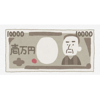 一万円札のイラスト(お金・紙幣) | かわいいフリー素材集 いらすとや