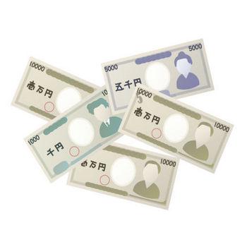 お札・紙幣のイラスト | 無料のフリー素材 イラストエイト