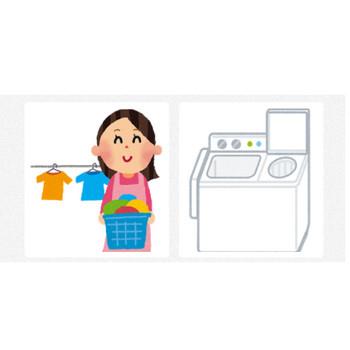洗濯の検索結果 | かわいいフリー素材集 いらすとや