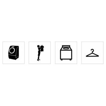 洗濯|シルエット イラストの無料ダウンロードサイト「シルエットAC」