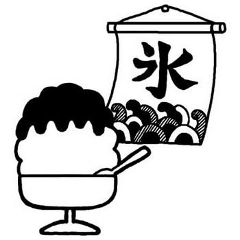 かき氷/夏の食べ物/夏のイラスト/無料【白黒イラスト素材】