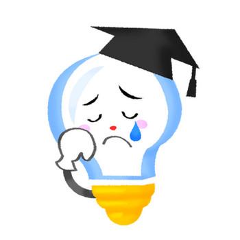 豆電球キャラクター(泣く) | フリーイラスト素材 イラストラング