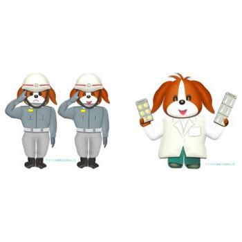 犬のイラスト | イラストが無料の【DDばんく】
