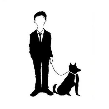 スーツの人と犬のイラスト イラレ/ベクトルデータ【無料配布】 | 【無料配布】イラレ/イラストレーター/ベクトル パスデータ保管庫【ai・eps ベクター素材】
