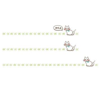 仮風呂。 【猫フリーイラスト素材】拍手ボタン、猫ライン♪