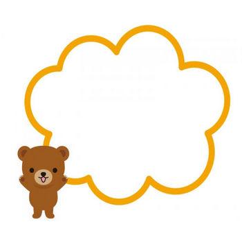かわいいクマのモコモコフレーム飾り枠イラスト | 無料イラスト かわいいフリー素材集 フレームぽけっと