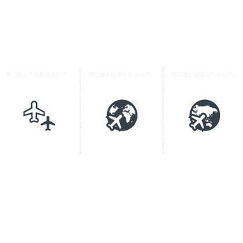 飛行機 | 商用可の無料(フリー)のアイコン素材をダウンロードできるサイト『icon rainbow』